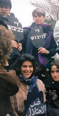 Penny Rosenwasser - Women in Black - Jerusalem 1990
